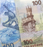 俄国金钱100卢布 库存图片