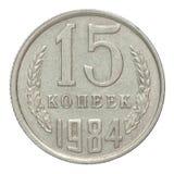 俄国银色分硬币 图库摄影