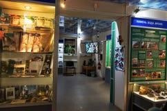 俄国 储备` Kivach ` 自然博物馆的展览  2017年11月17日 免版税库存图片
