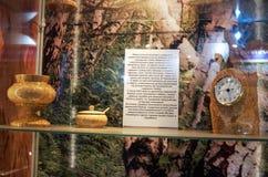 俄国 储备` Kivach ` 自然博物馆的展览  2017年11月17日 免版税库存照片