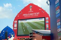 俄国 国际足球联合会在顿河畔罗斯托夫扇动在剧院正方形的费斯特 2018年7月01日 免版税库存照片