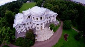 俄国 圣彼德堡 在Elagin海岛上的Elagin宫殿 股票录像