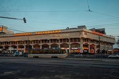 俄国 在三个驻地正方形的莫斯科百货商店在莫斯科 2017年11月18日 免版税库存图片