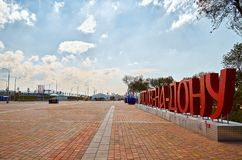 俄国 在体育场`罗斯托夫竞技场`旁边停放` Levoberezhny ` 2018年7月01日 库存图片