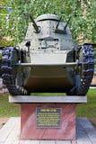 俄国轻型坦克T-18 库存照片