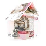 俄国货币卢布办公室,卢布被隔绝的钞票家,白色背景 免版税库存图片