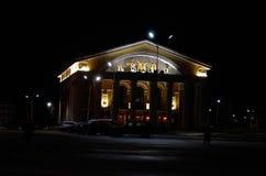 俄国 彼得罗扎沃茨克 音乐厅在彼得罗扎沃茨克 2017年11月15日 库存照片