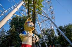 俄国 标志国际足球联合会` Zabivaka `在顿河畔罗斯托夫 2018年7月01日 库存图片