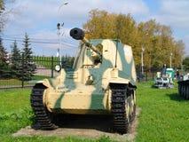 俄国 莫斯科 坦克和反坦克在Poklonnaya Gora开枪博物馆 库存图片