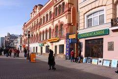 俄国 莫斯科 Arbat街道 免版税库存图片