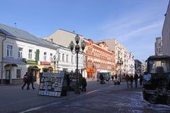 俄国 莫斯科 Arbat街道 库存照片