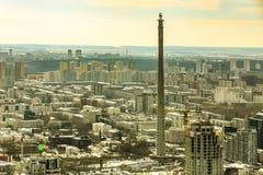俄国 Ekaterinburg 美好的城市横向 免版税库存照片