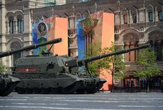 俄国152 mm自走短程高射炮旅长`联合SV ` 库存图片