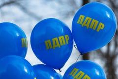 俄国LDPR当事人Baloons  免版税库存照片