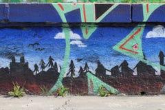 俄斯拉发,捷克- 4月10 :Milada Horakova公园从20世纪90年代由2014年4月10日的抽象颜色街道画填装了 库存照片