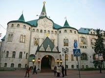 俄罗斯下诺夫哥罗德的央行 免版税库存照片
