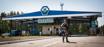 俄罗斯乌克兰边界 库存图片