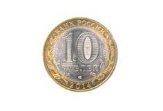 10俄罗斯卢布硬币 免版税库存照片