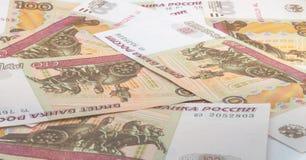 俄罗斯卢布 免版税图库摄影