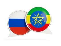俄罗斯和埃塞俄比亚的旗子在闲谈泡影里面 向量例证