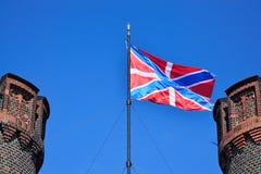 俄罗斯和Friedrichsburg门堡垒旗子  加里宁格勒, Ru 库存图片