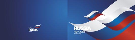 俄罗斯国庆节挥动的旗子丝带两折叠风景背景 向量例证