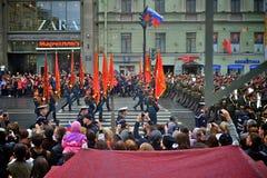 俄罗斯国庆节 库存照片