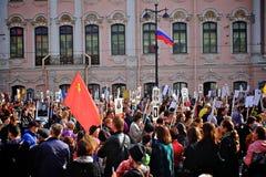 俄罗斯国庆节 图库摄影