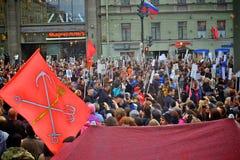 俄罗斯国庆节 免版税库存图片