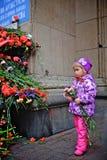 俄罗斯国庆节 免版税库存照片
