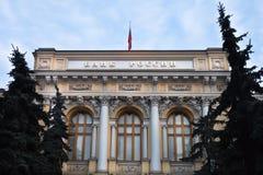 俄罗斯大厦央行  免版税库存图片