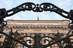 俄罗斯大厦央行  免版税库存照片