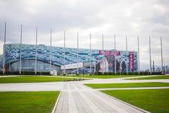俄罗斯奥林匹克公园索契 免版税库存图片