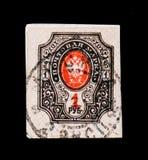 俄罗斯帝国与徽章的邮票,大约1911年 免版税库存照片