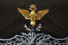 俄罗斯帝国标志 免版税库存照片