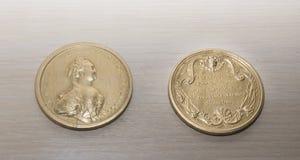 俄罗斯帝国的奖, 19世纪 库存照片