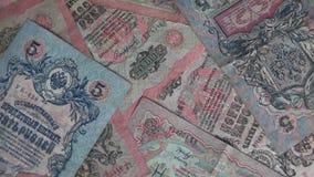 俄罗斯帝国纸币 影视素材