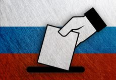 俄罗斯手表决,公民投票旗子金属葡萄酒 免版税图库摄影