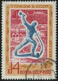 俄罗斯打印的邮票 免版税库存照片