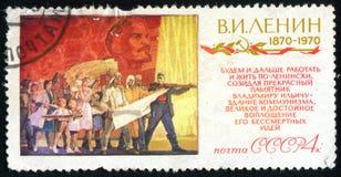 俄罗斯打印的邮票 免版税图库摄影