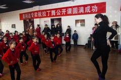俄罗斯拉丁舞蹈师范训练中国人学生 图库摄影