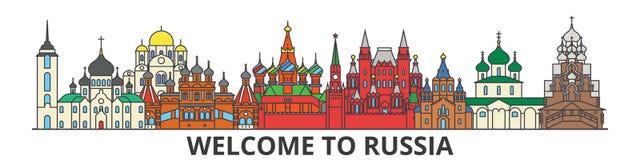 俄罗斯概述地平线,俄国平的稀薄的线象,地标,例证 俄罗斯都市风景,俄国旅行城市 库存图片