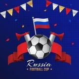 俄罗斯橄榄球杯与俄罗斯旗子的海报设计 免版税库存图片