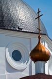 俄罗斯正教会在Slavsk 库存照片