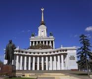俄罗斯的人议院。ENEA 免版税库存图片