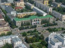 俄罗斯的叶卡捷琳堡乌拉尔状态 库存图片