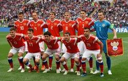俄罗斯的国家队在首场比赛的世界杯足球赛前2 库存图片