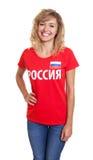 从俄罗斯的常设妇女 免版税库存照片