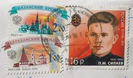 俄罗斯的邮票 免版税库存图片