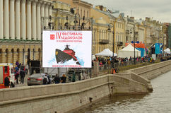 俄罗斯的破冰船节日  库存图片